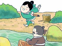 #小矛毁童年#刻舟求剑的故事3