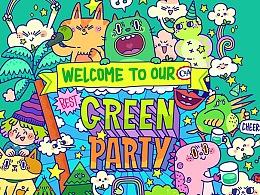 C&A品牌合作-Green Party!