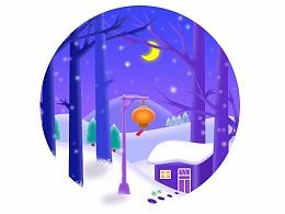 雪*夜*村
