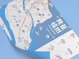 我在福州 | 手绘导览地图