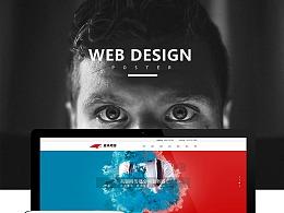2016WEB DESIGN