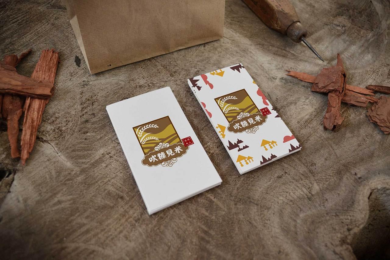 Logo VI设计 吹糠见米 食品 五谷杂粮 LOGO设计