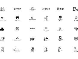 商业标志设计集合版