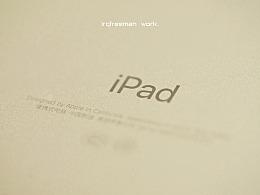 17版iPad产品开箱拍摄