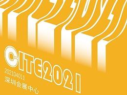 CITE2021 宣传海报(字体效果)
