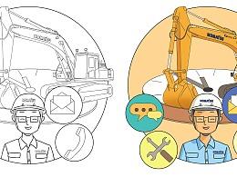 合作企业:日本株式会社——小松集团(KOMATSU)