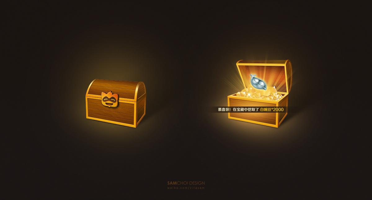藏宝箱|ui|图标|samchoi - 原创作品 - 站酷 (zcool)图片