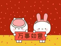 猫面洛洛贺新年【表情包】