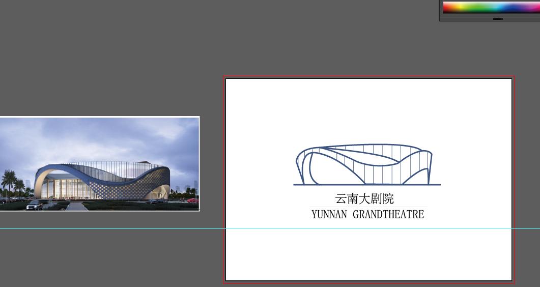 云南大剧院logo图片