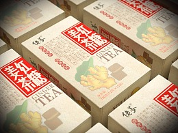 姜茶包装设计