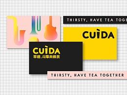 CUIDA DRINK / 茶饮品牌全案设计