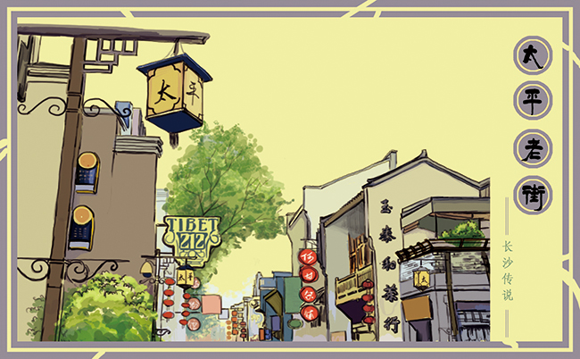 手绘长沙明信片|商业插画|插画|恪夕加寻