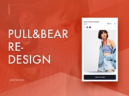 UI设计 | PULL&BEAR  REDESIGN