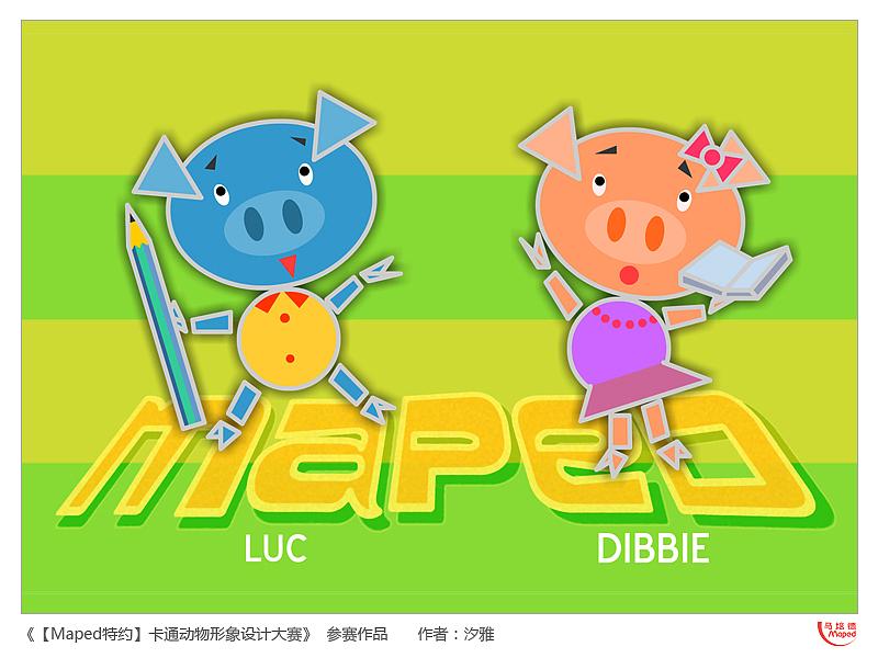 两只可爱的折纸小猪,各有各的特色.