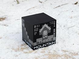 叁山-浓缩茶 包装设计 THREE MOUNTAIN TEA