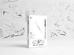 《一条线建模-Rhino产品造型进阶教程》