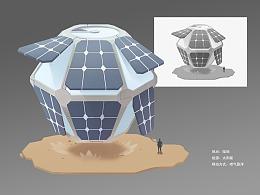 能源之家—房屋概念设计
