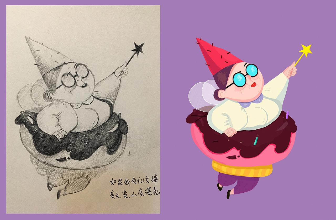 使用手绘板画的一幅小插画,愿自己永远是开心