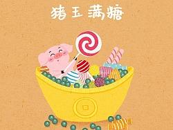 生肖成语之猪年系列