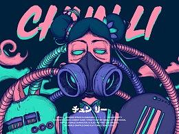 LINLIN DESIGN WORK SHOW-CHUN-LI