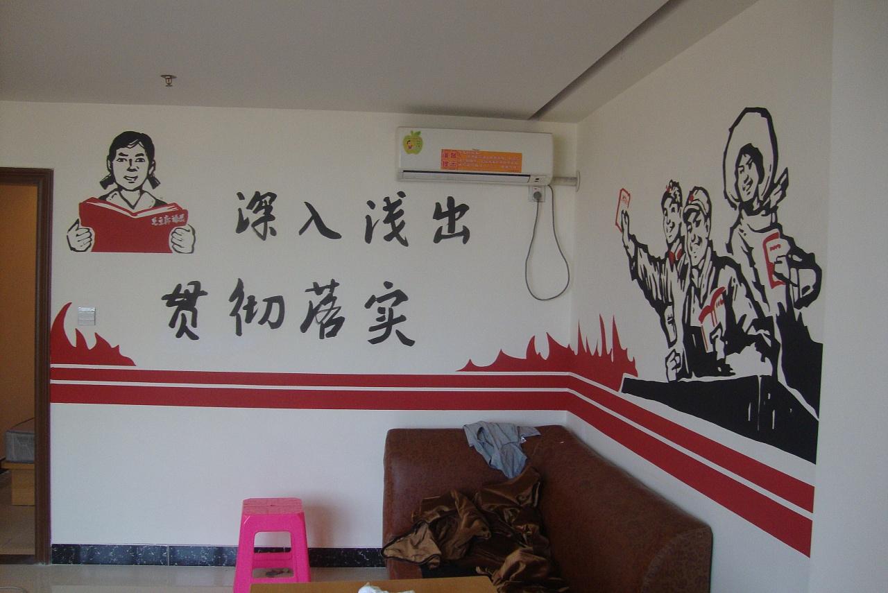 色革命主题酒店墙画