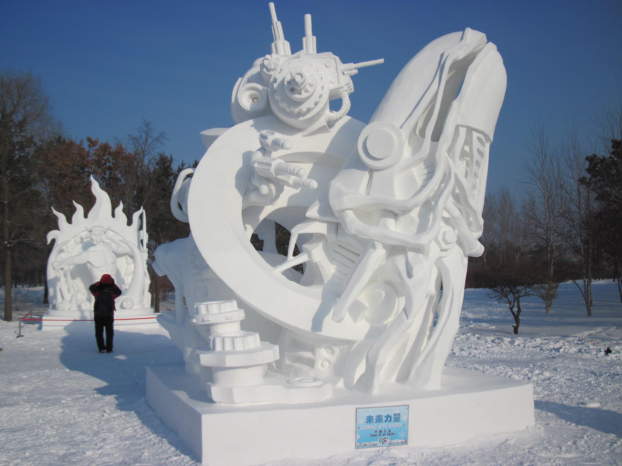 雪雕冰雪艺术