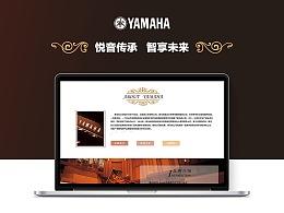 YAMAHA雅马哈钢琴网站