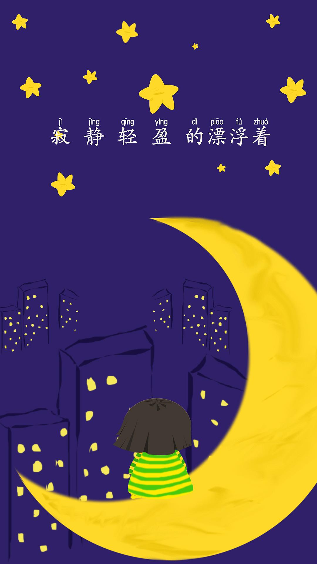 星夜神话钢琴简谱数字