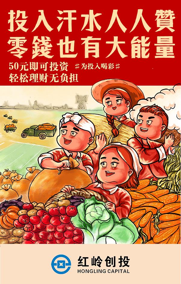 劳动节手绘宣传海报设计,用现代化q版插画