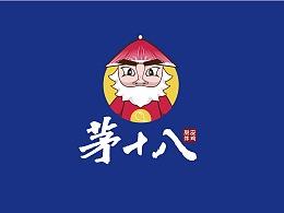 茅十八logo设计