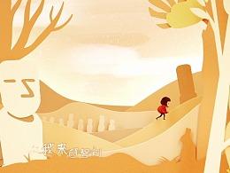 智利樱桃故事短片《漂洋过海来看你》