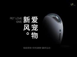 小宠智能宠物陪伴机器人