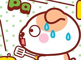 秋田君漫画055-063话