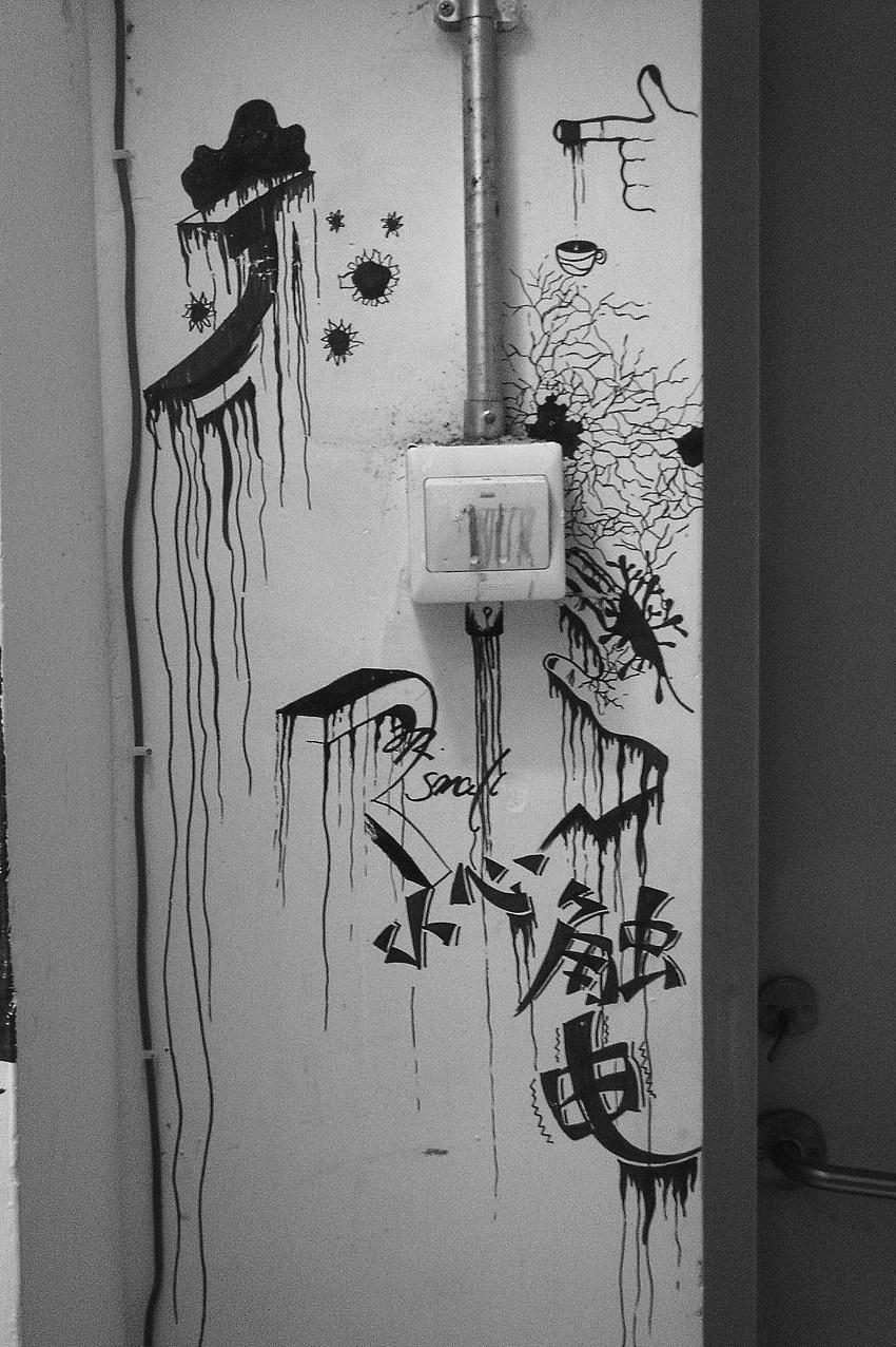 墙壁涂鸦图片