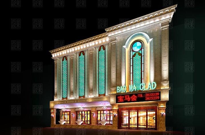ktv设计―云设业设计机构《宝马会娱乐会所》