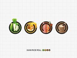 「卷小仙XIAN RICE ROLL」餐厅品牌设计