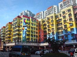 珠海最大的3d画、3d壁画—来魅力壁画村(万氏兄弟出品