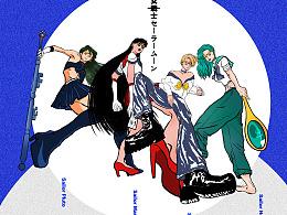 美少女戦/壯士 || 插画设计