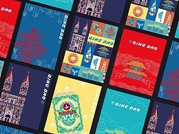 #2020青春答卷#《倾城》——青岛城市视觉形象设计