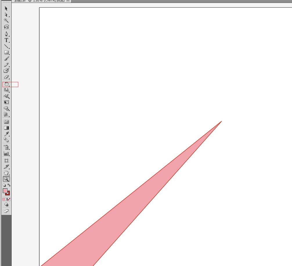 首先用钢笔工具制作一条这样的三角图片