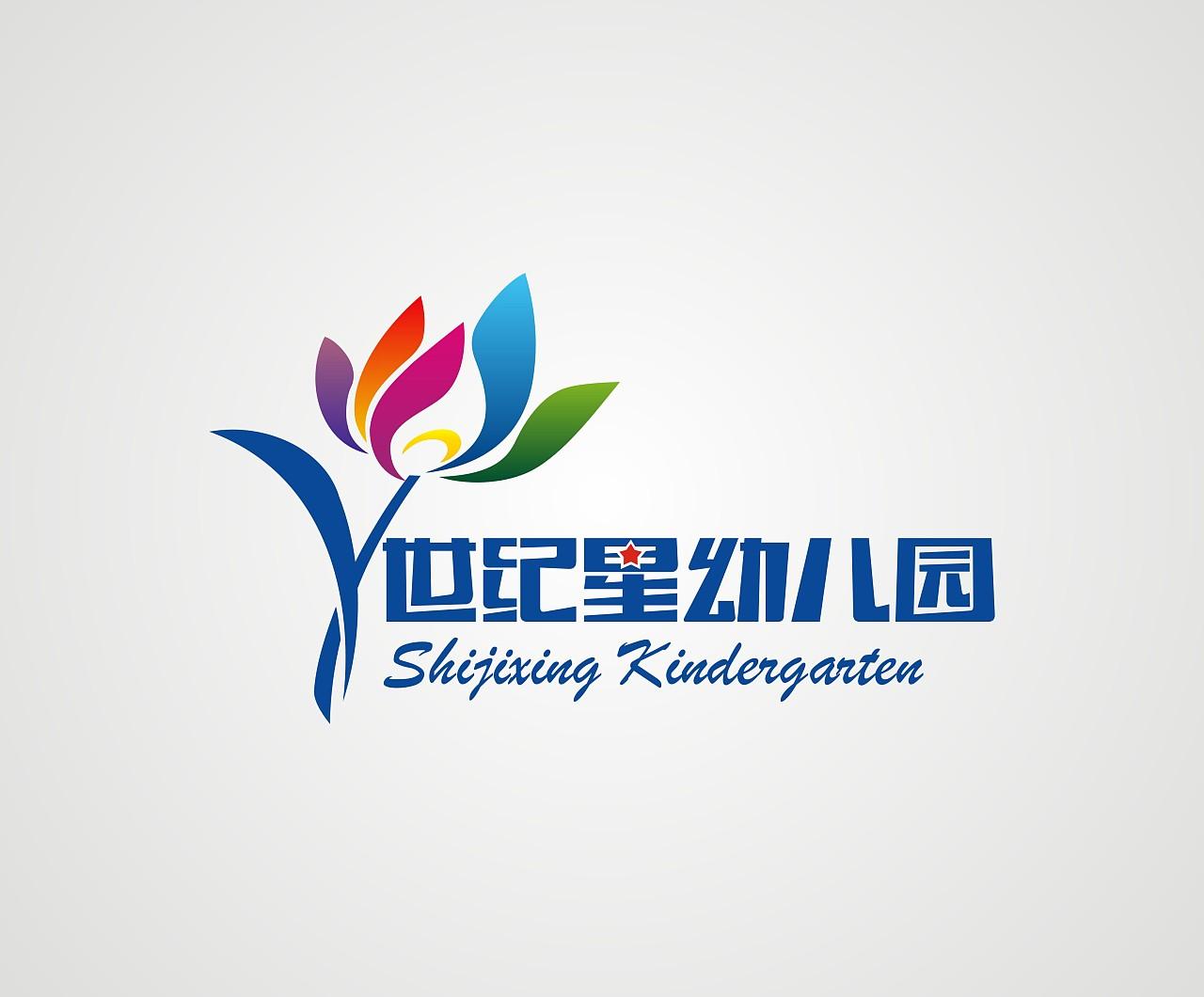 世纪星幼儿园logo织金电路织金v电路织金传媒revit中视频绘制广告图片