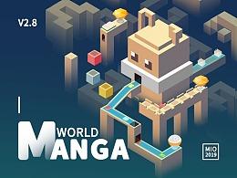 Manga的世界