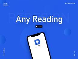 Any Reading Redesign 逸读文学重设计项目总结