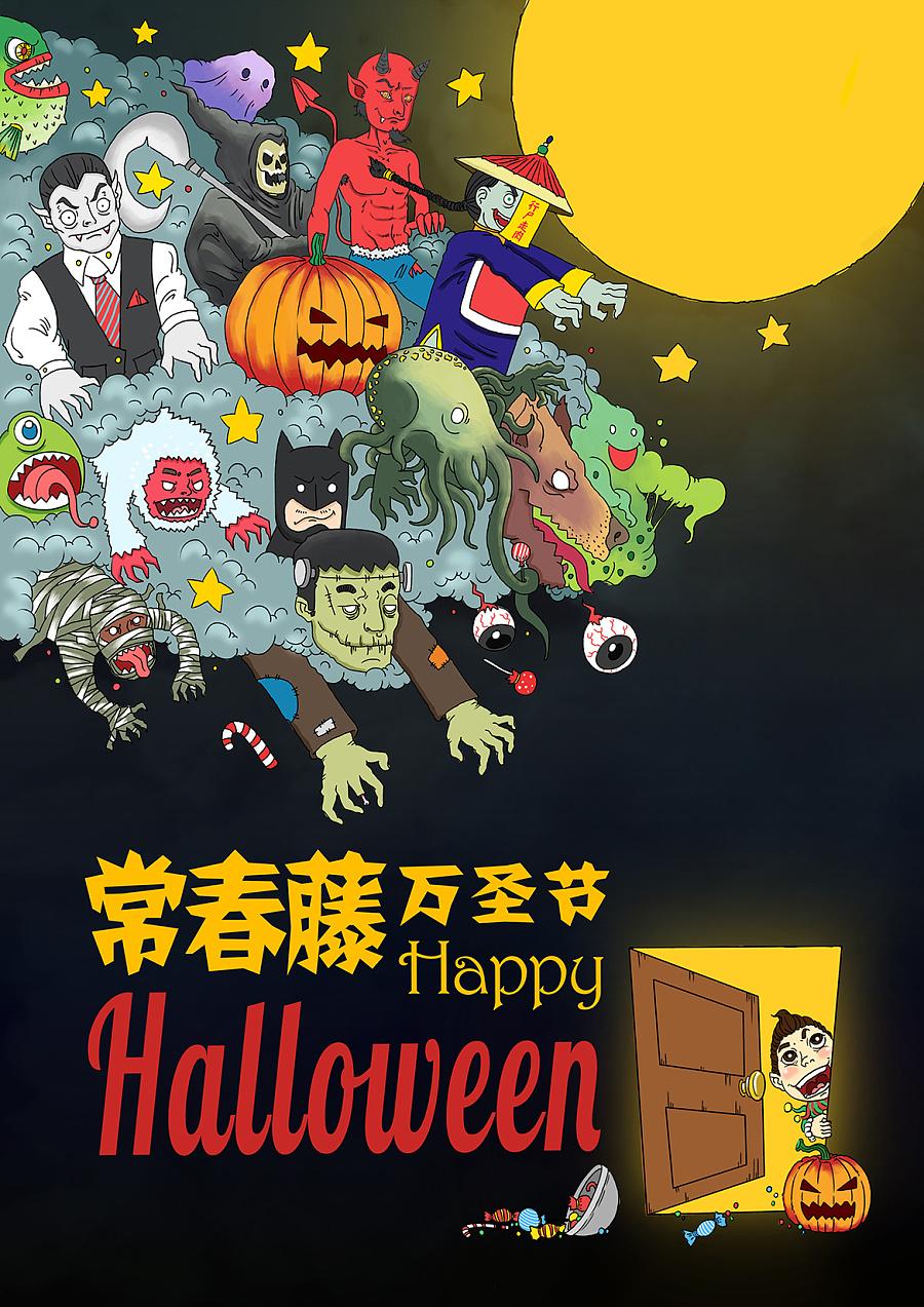 2014~手绘万圣节海报~~百鬼夜行style~|儿童插画