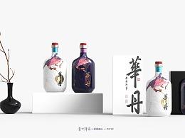 HUADAN 道传中华 丹道益养 JIANYULANXIN .