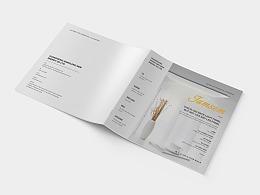 灯具画册设计