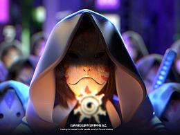 火影忍者 | 3D ART OF NARUTO VIRTUAL PROJECT