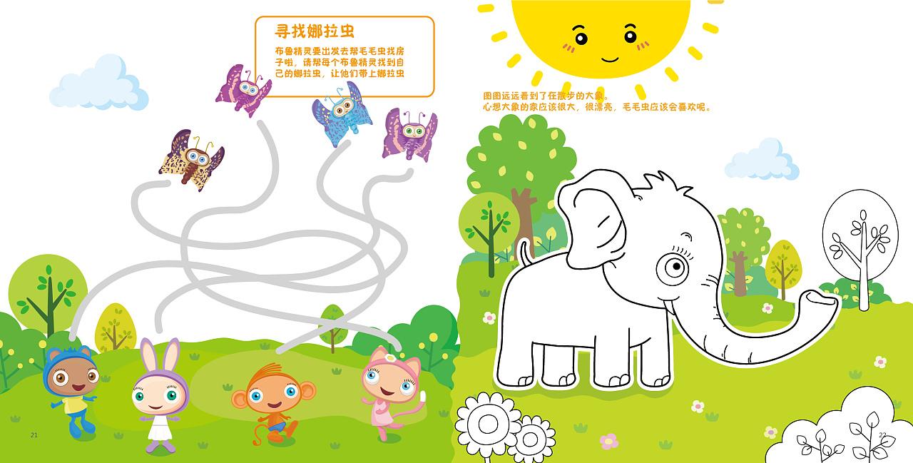 因为是为3到6岁儿童设计的,一边听妈妈讲故事一边填色画画.图片