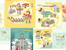 禅港澳青年交流基地-手绘地图/立体折页