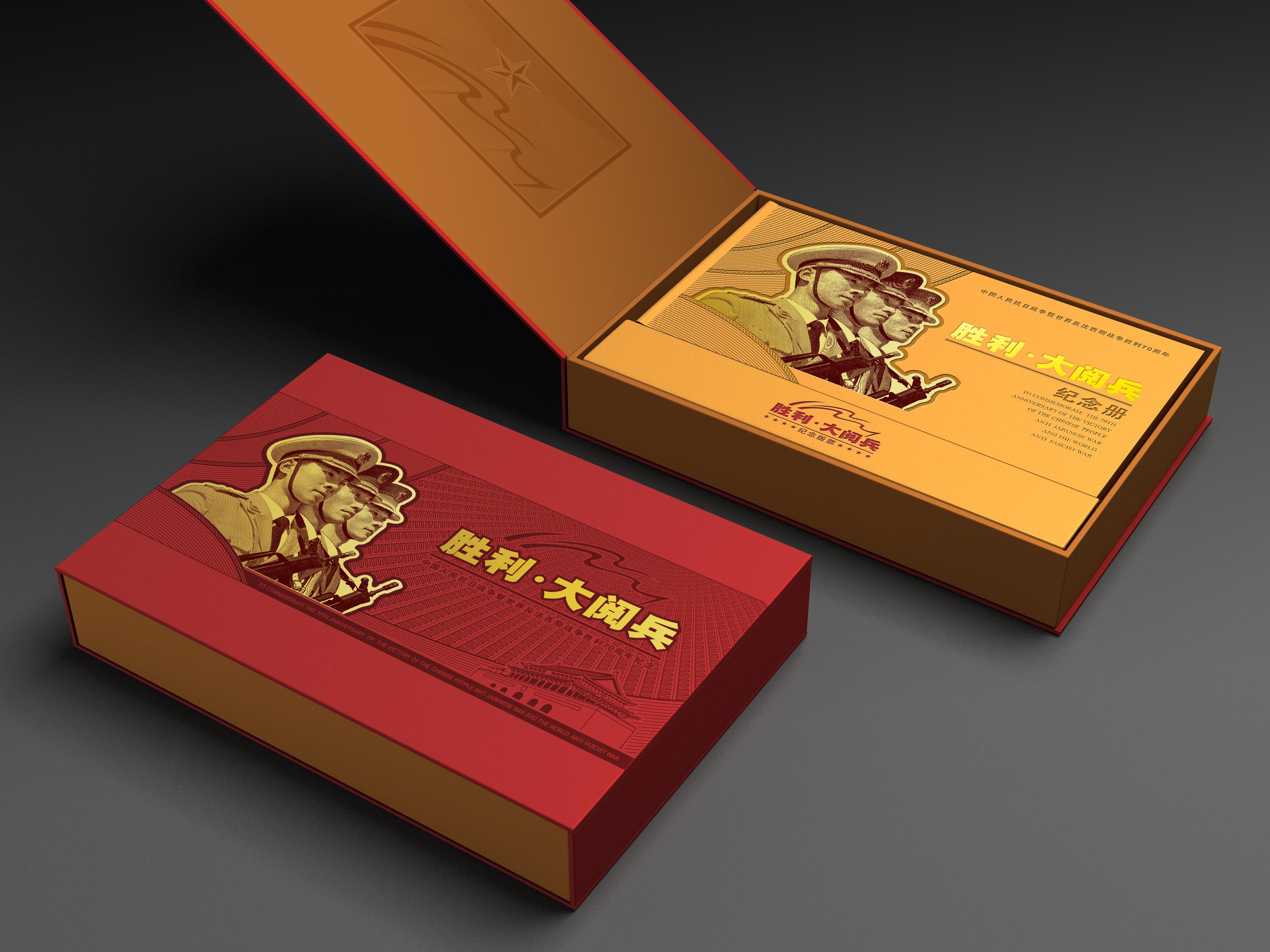 贵金属设计 包装设计 产品设计 礼品包装图片